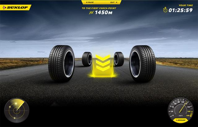 Dunlop : Tire CIS